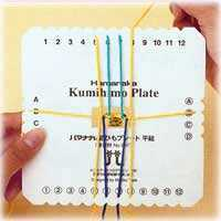 Hamanaka Plate