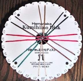 Braiding Disk Instructions