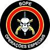 BOPE Elite Squad Store
