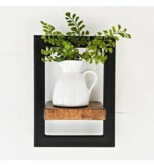 Modern Vertical Shelf