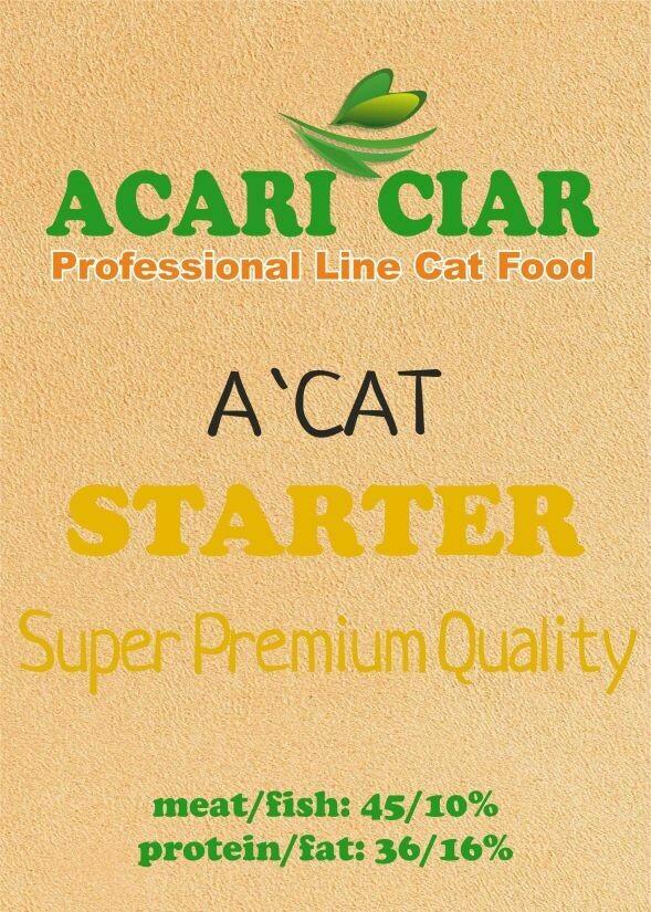 Стартер корм для котят мини гранулы 0,5 кг