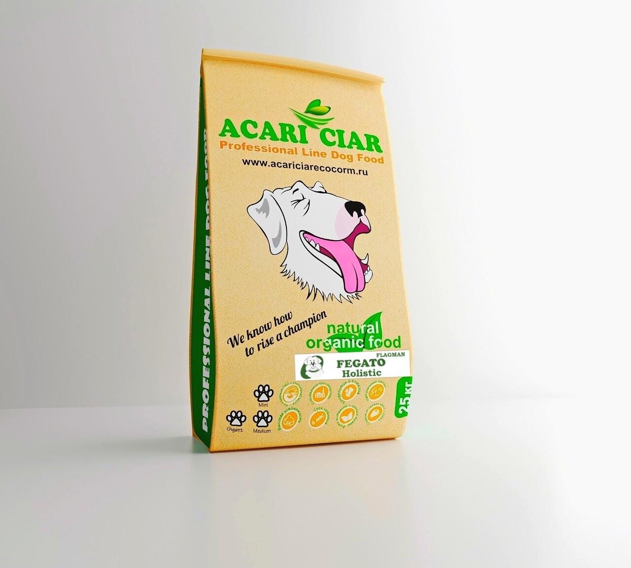 Акари Киар флагман фегато мини гранула корм для собак 25 кг