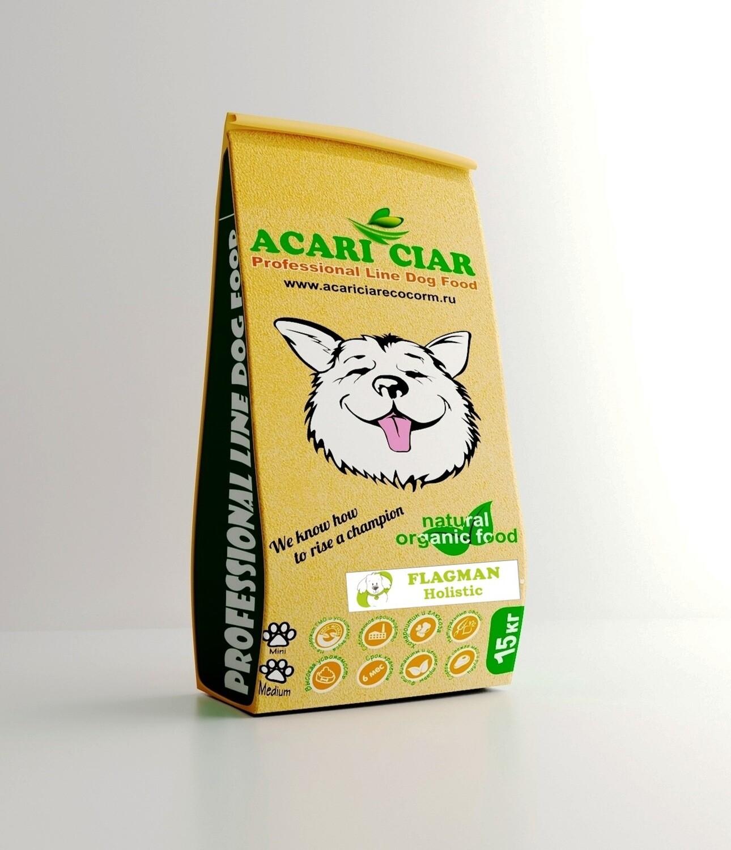 Флагман холистик мини гранула корм для собак 15 кг