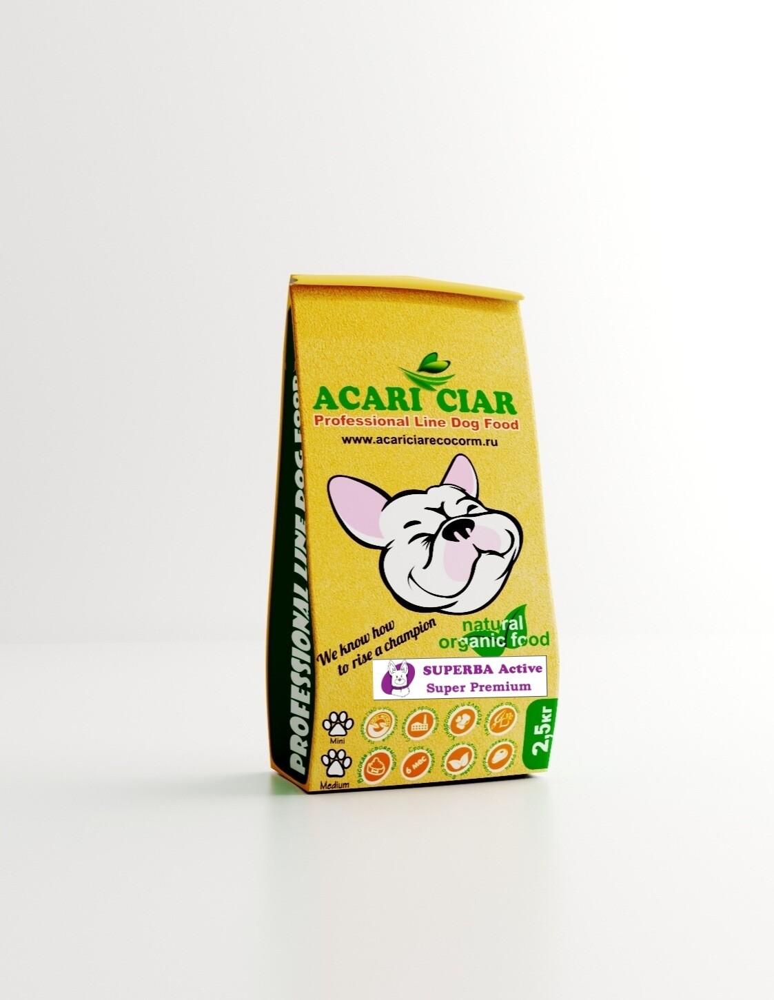 Акари Киар Суперба актив медиум гранула корм для собак