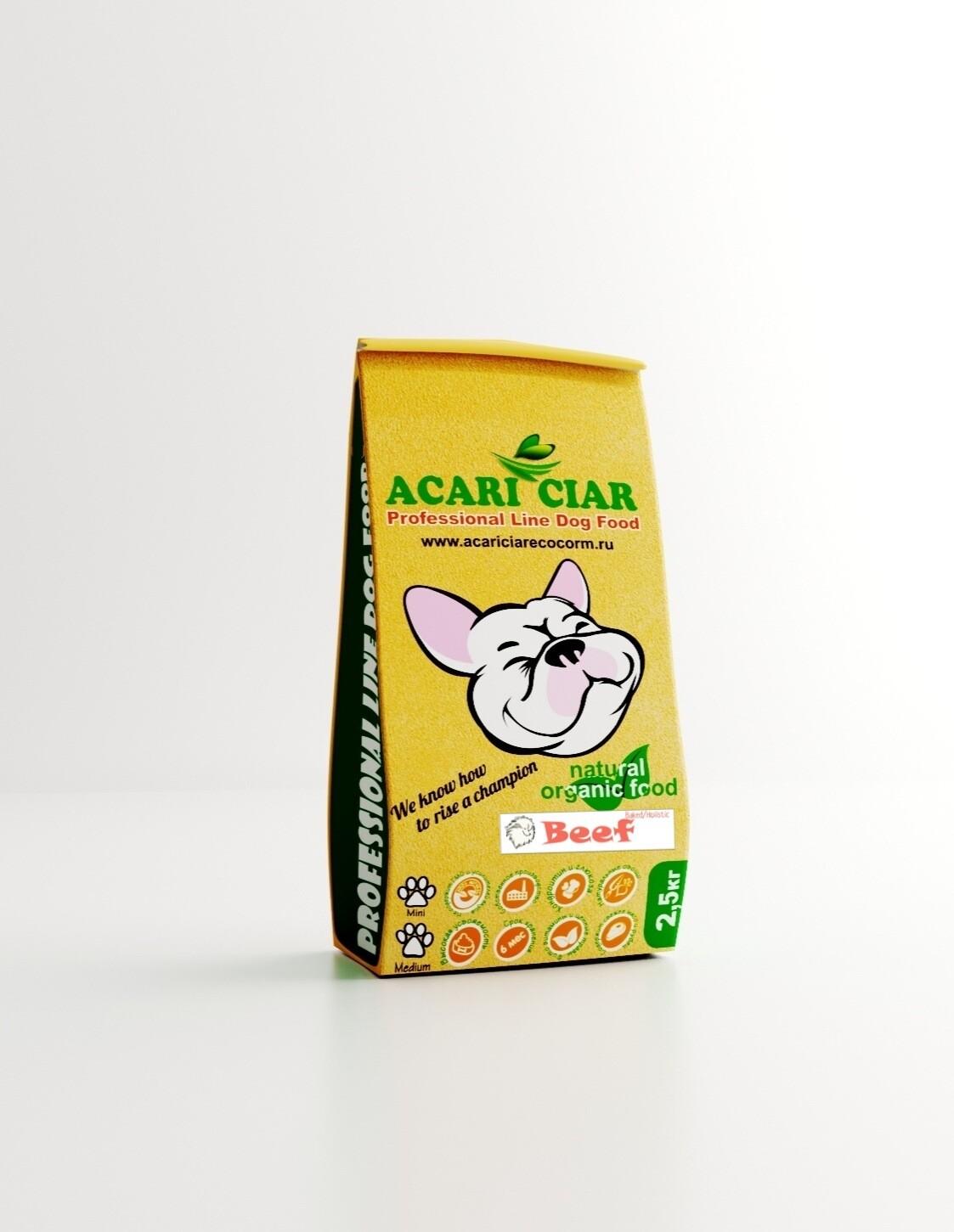Запеченный корм для собак телятина медиум гранула  2,5 кг