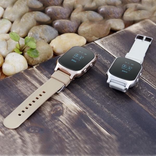 Kid Safety GPS Tracker Smart Locating Watch Golden