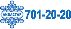 АКВА СТАР 701-20-20 — доставка питьевой воды