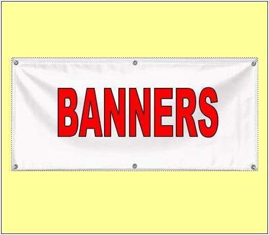 4' x 12' Banner