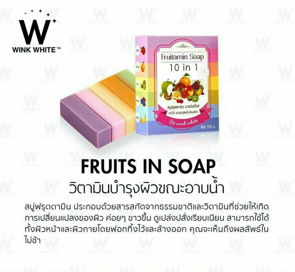 Fruitamin 10 In 1 Soap 10013