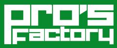 Pro's Factory