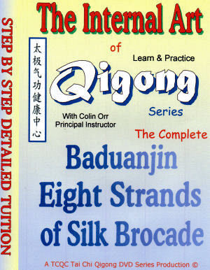 Baduanjin - Eight Strands of Silk Brocade Qigong DVD Detail 0002