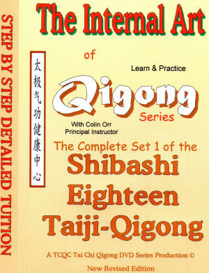 Shibashi - 18 Tai Chi Qigong set DVD Detail 0001