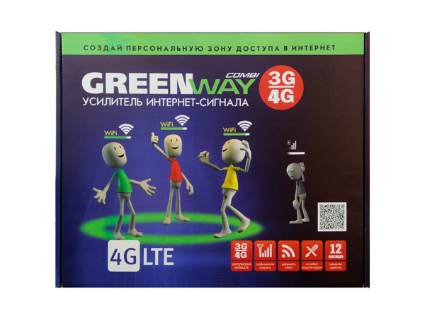 Усилитель сигнала мобильного интернета «GREENway COMBI 3G/4G» (РЭМО)