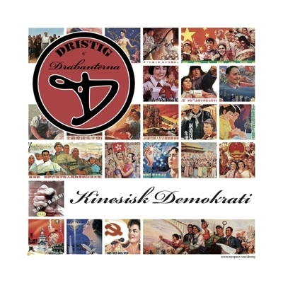 [CD] Dristig & Drabanterna - Kinesisk Demokrati CD01