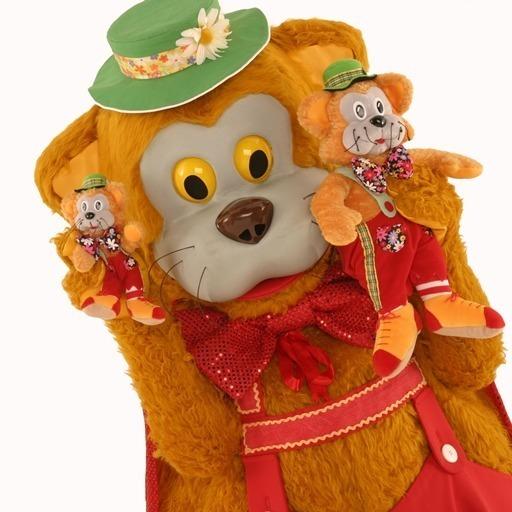 """Fat Cat Doll (14"""") FC14"""