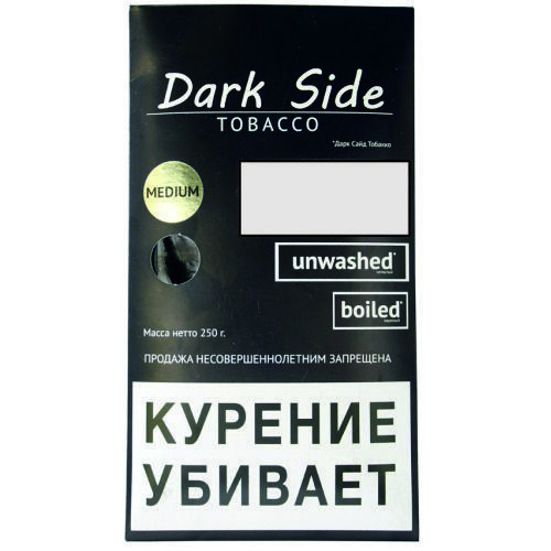 DARK SIDE: BLACKBERRY 09375