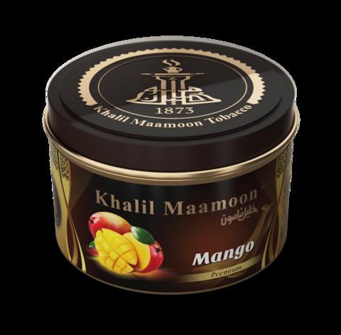 KHALIL MAAMOON: MANGO 00533