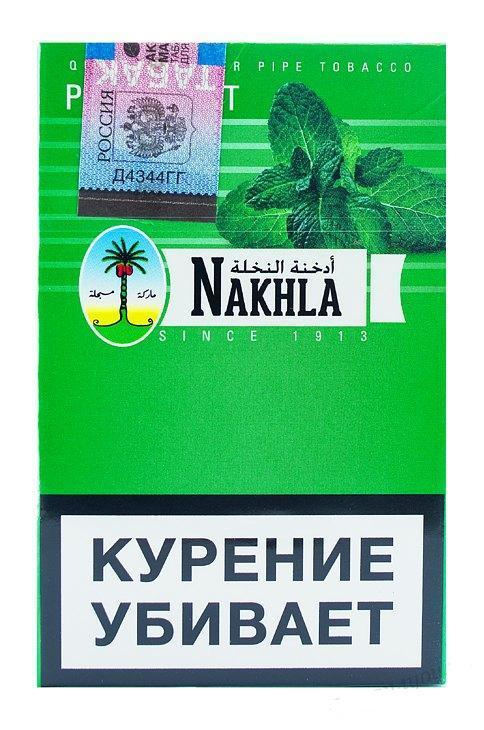 NAKHLA NEW: MINT 99742