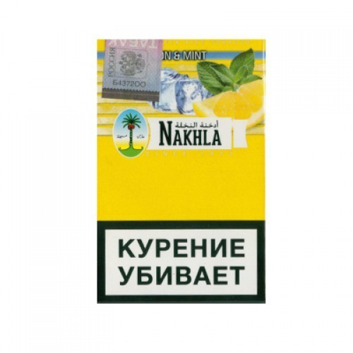 NAKHLA NEW: LEMON&MINT 99754