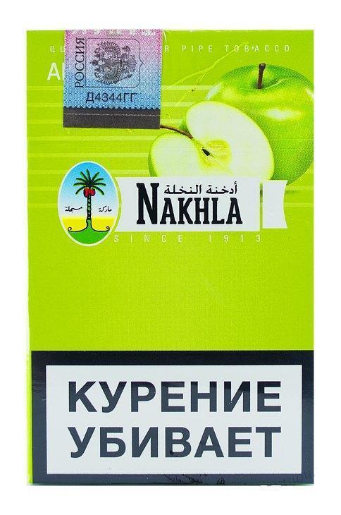 NAKHLA NEW: APPLE 99755