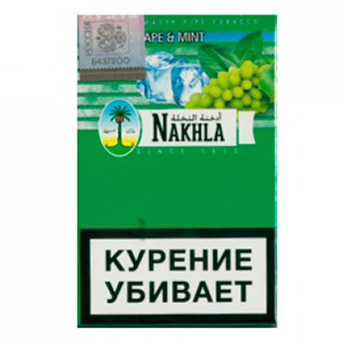 NAKHLA NEW: GRAPE&MINT 99745