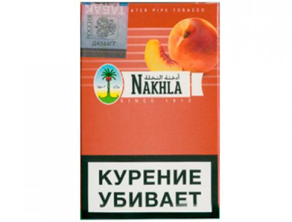 NAKHLA NEW: PEACH 99747