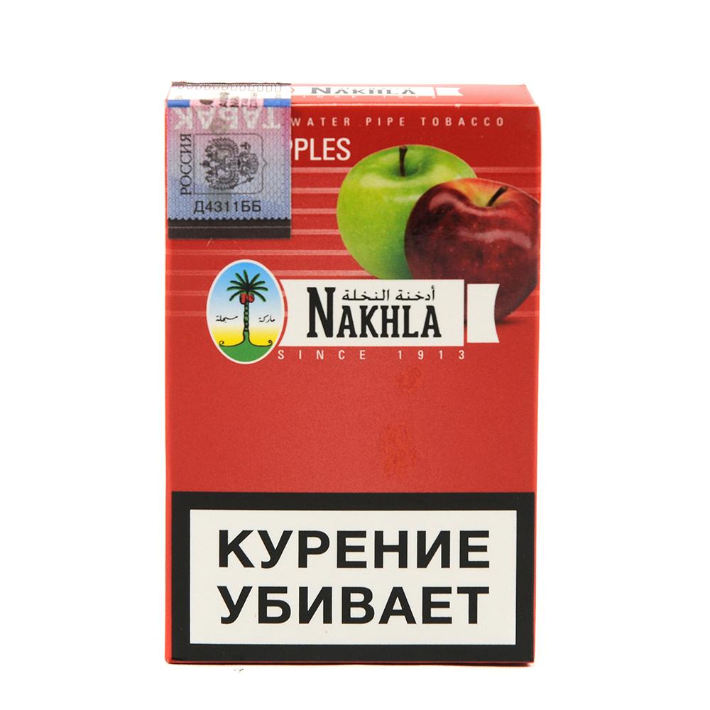 NAKHLA NEW: TWO APPLE 99750