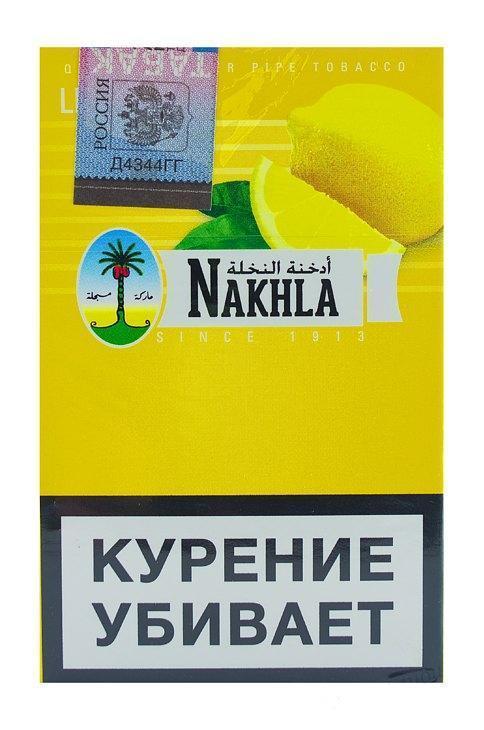 NAKHLA NEW: LEMON 99753