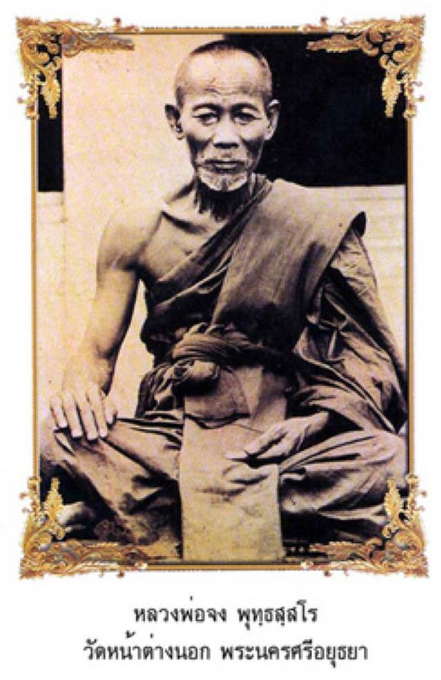 Luang Por Jong Puttasaro (Wat Na Tang Nork)