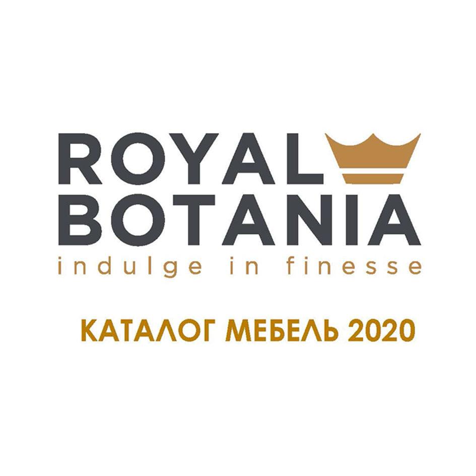 Каталог мебели Royal Botania (Роял Ботания) скачать