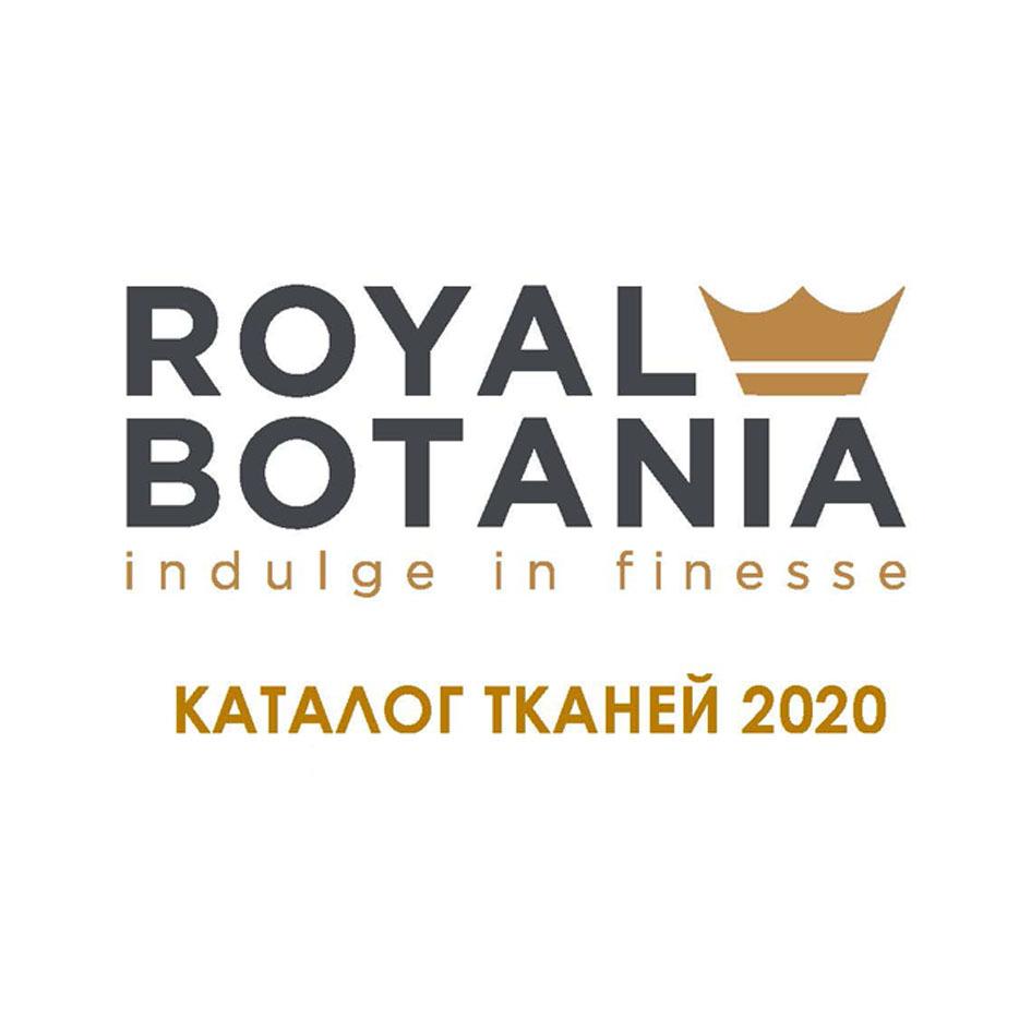СКАЧАТЬ Каталог Тканей Royal Botania (Роял Ботания)