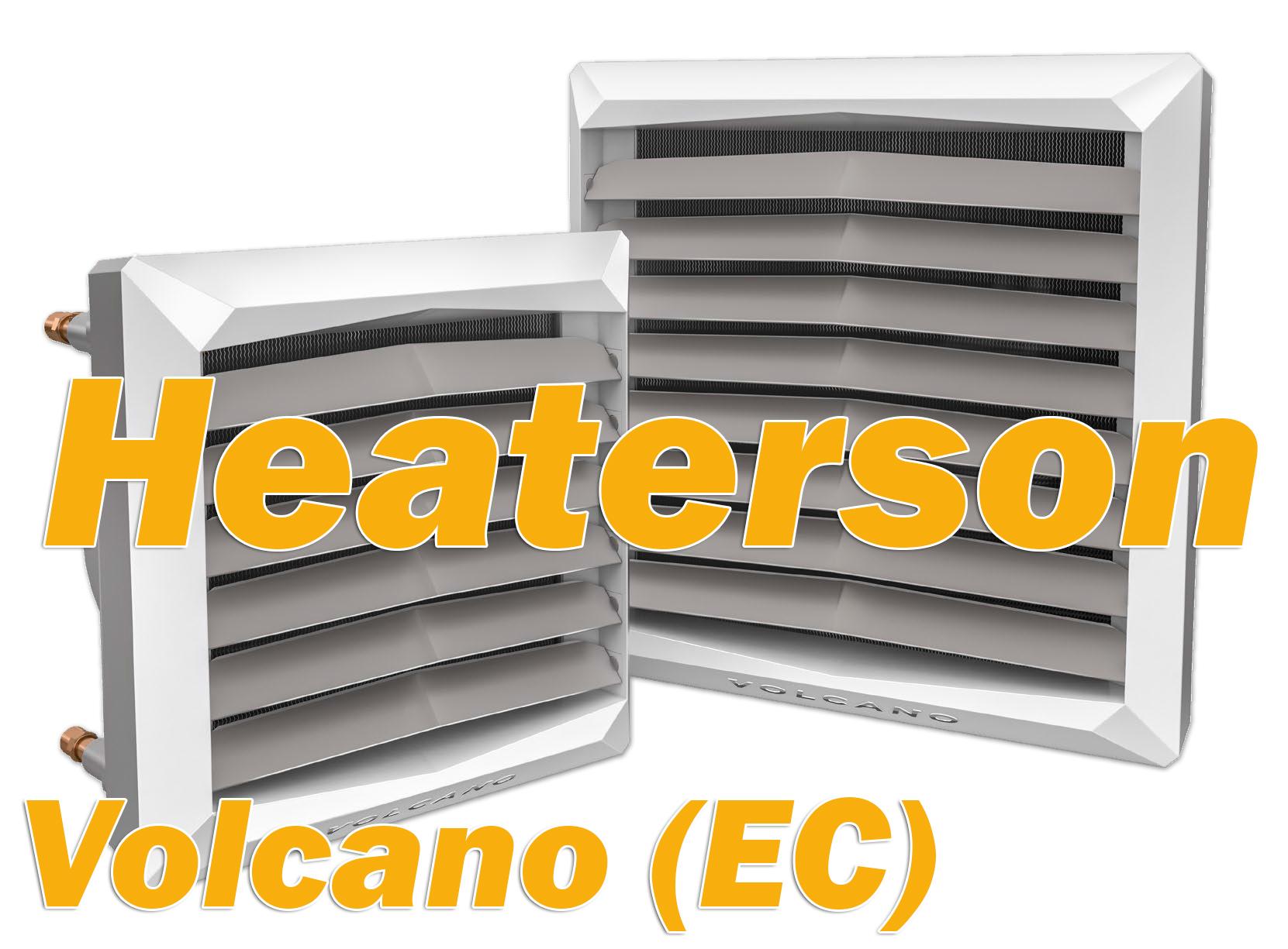Volcano EC двигатель