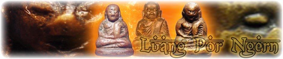 Luang Por Ngern of Wat Bang Klan (Wat Aranyikaram)