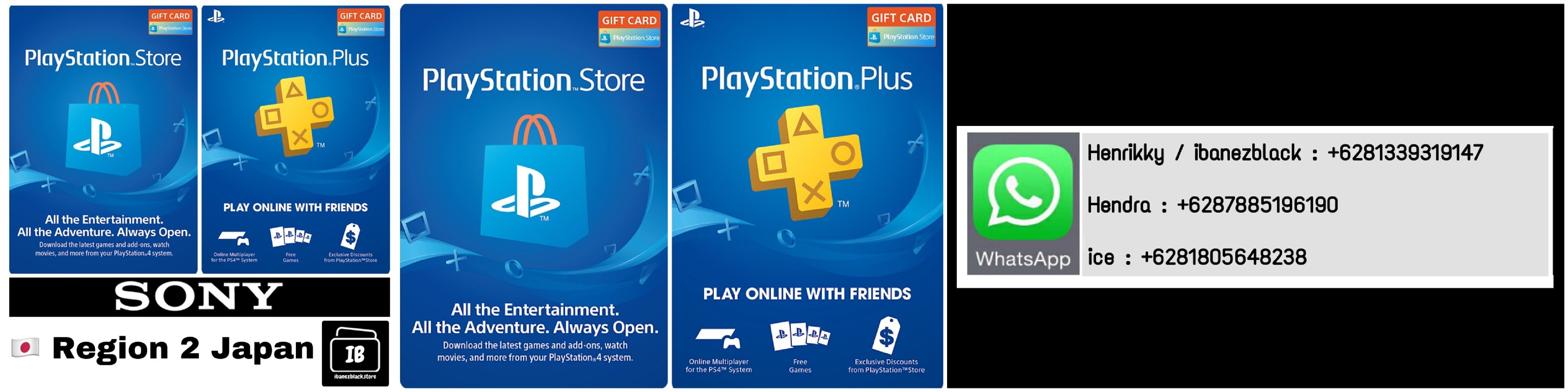 Playstation Store Gift Card (PSN Card) / Playstation Plus (PSN Plus) Japan