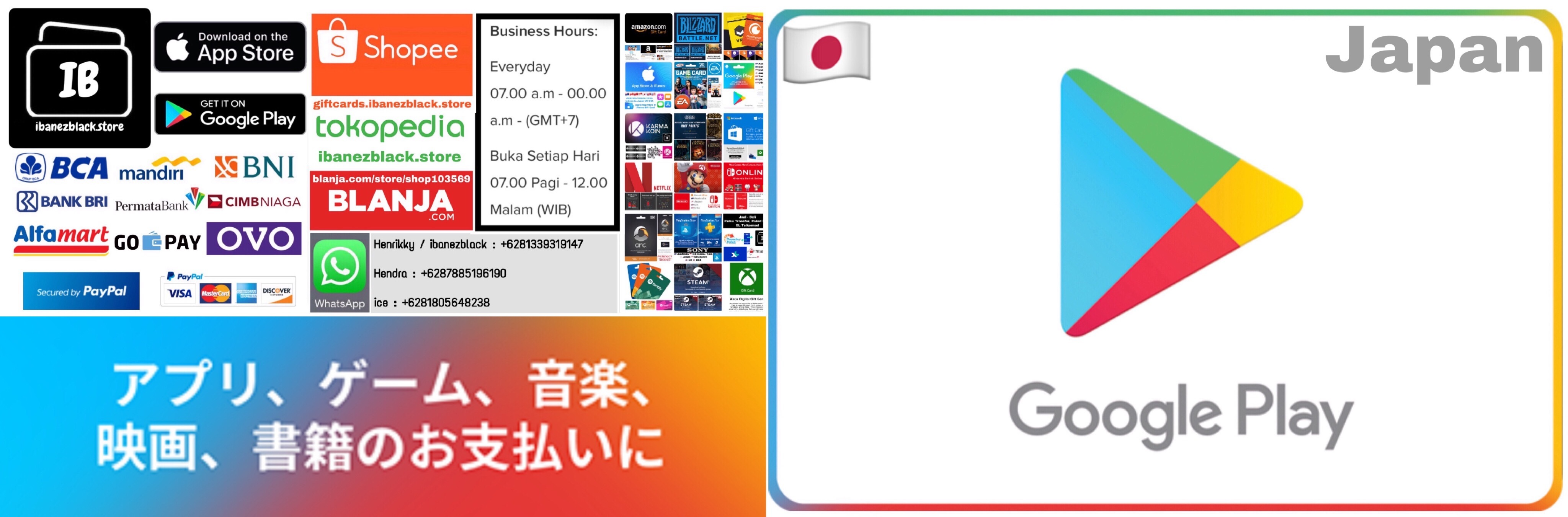 Google Play Gift Card Japan