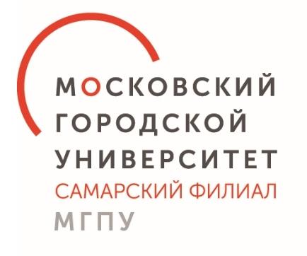 СФ МГПУ