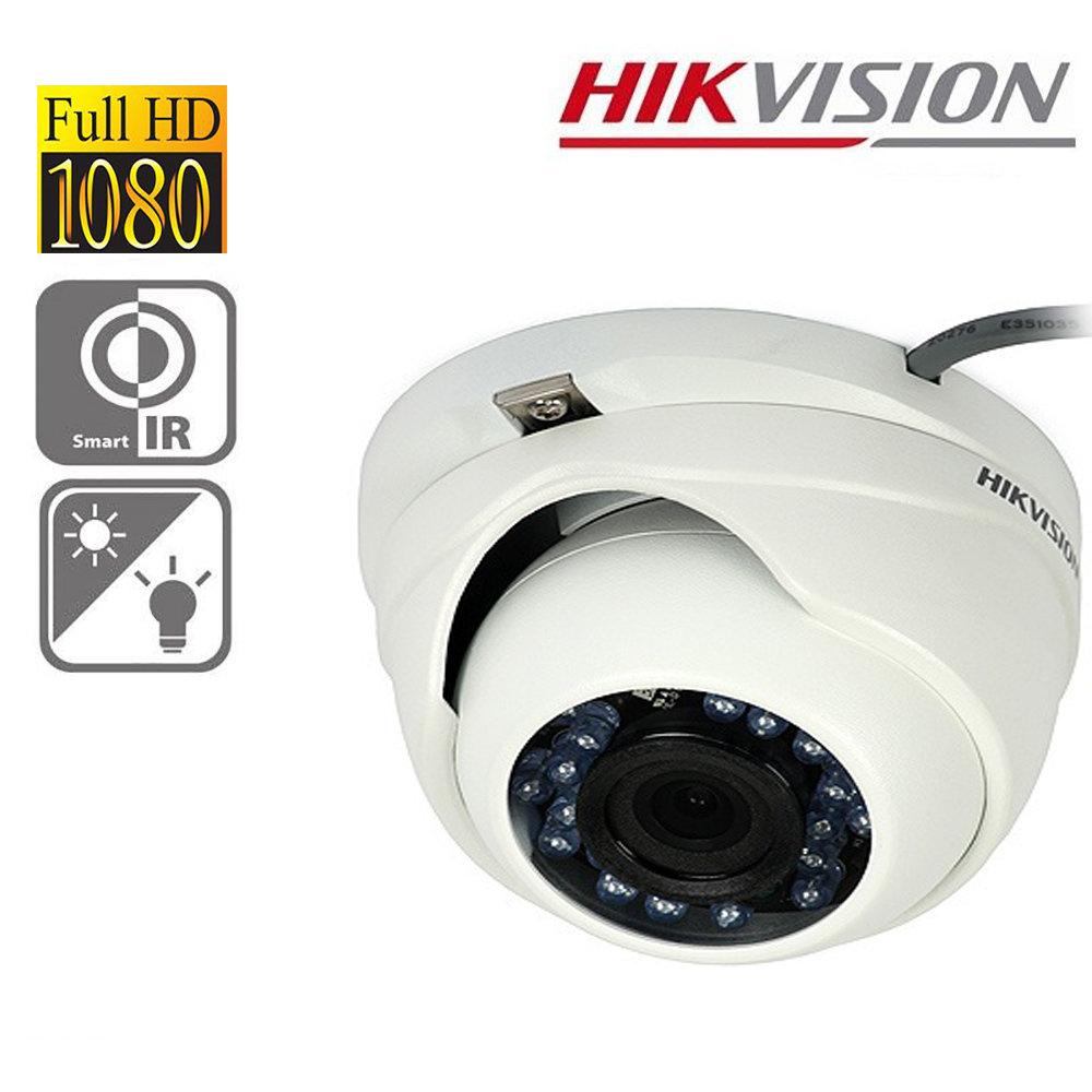 Caméra de sécurité HikVision 2MP CMOS-11