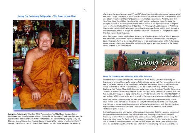 Luang Por Pratueang Biography amulets and sak yant tattoos