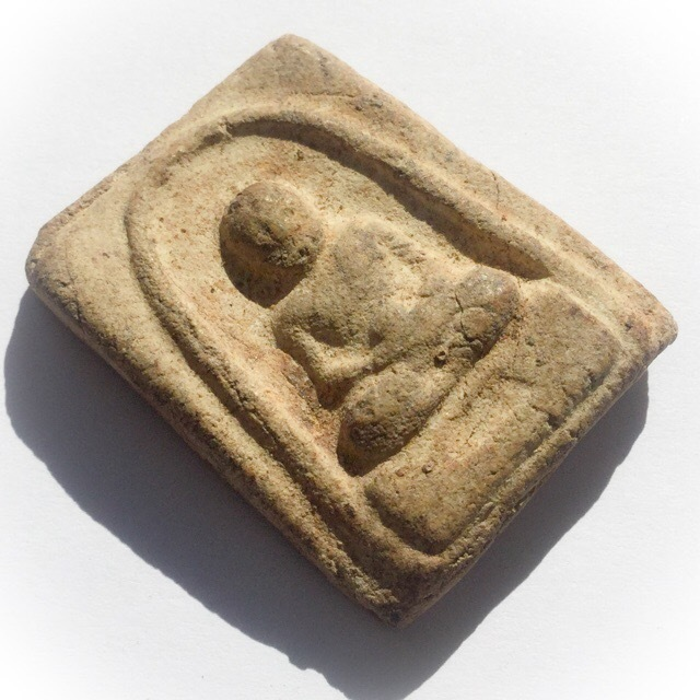 Luang Por Tuad Wat Prasat Bunyawas 2505 BE ancient amulet