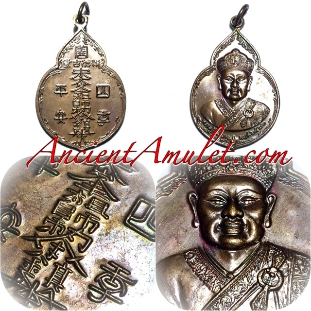Rian Tai Hong Kong Chinese Monk 2522 BE Blessed by Luang Por Toon of Wat Taep Nimit Wat Pradoo Chimplee