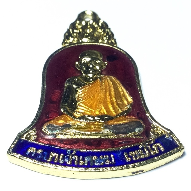 Rian Kor Roop Muean Pim Song Rakang Nuea Galai Tong Long Ya Luang Por Kasem 2538 BE