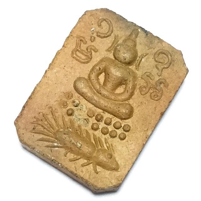 Buddha riding porcupine amulet LP Ruesi Ling Dam