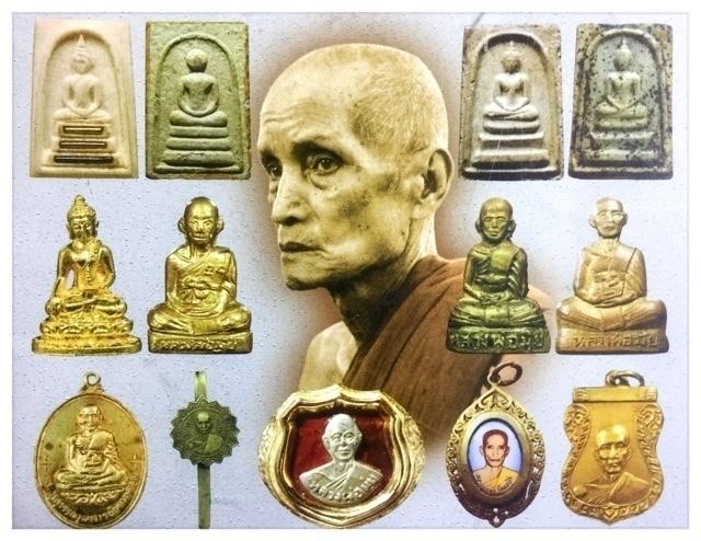 Amulets of Luang Por Mui - Ancient Amulet Store