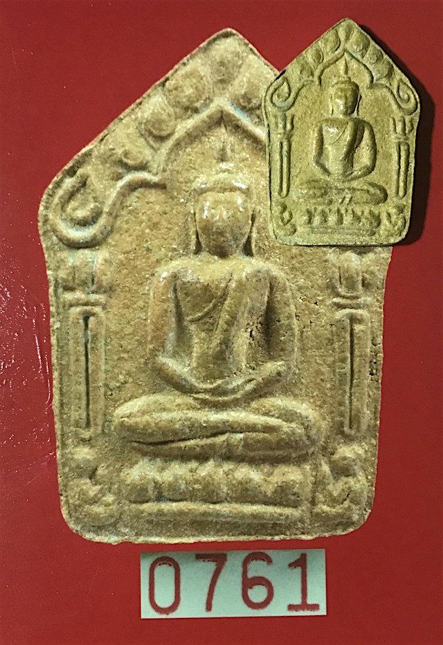 Khun Phaen Prai Kumarn 2515 BE Pim Yai Niyom Block 2 Nuea Hlueang Takrut Sariga Koo
