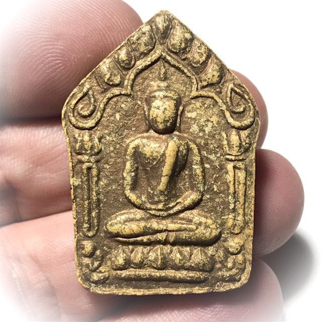 Khun Phaen Prai Kumarn 2515 BE Pim Yai Niyom Block 2 Nuea Hlueang