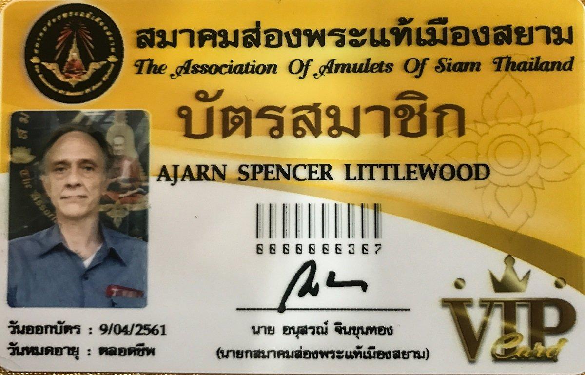 Ajarn Spencer