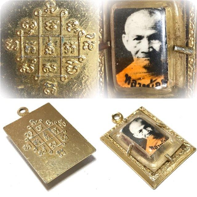 Locket Luang Phu Hmun 3 Takrut Wat Prasat Yer