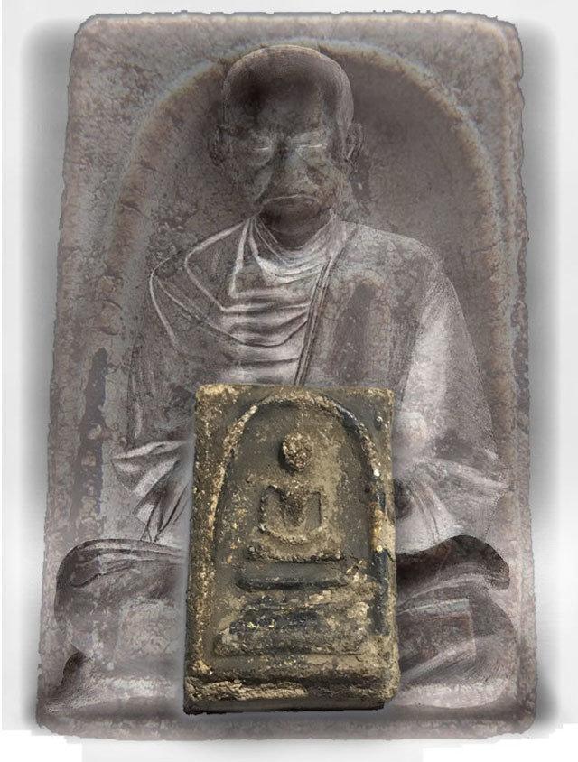 Pra Somdej Somdej Pra Puttajarn (Dto) Prohmrangsri Wat Kanlayanamit