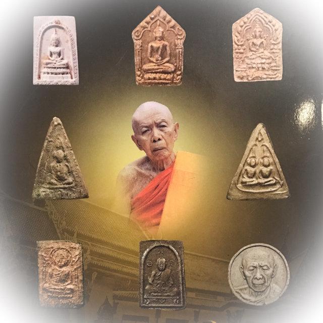 Luang Phu Tim Issarigo Famious Amulets