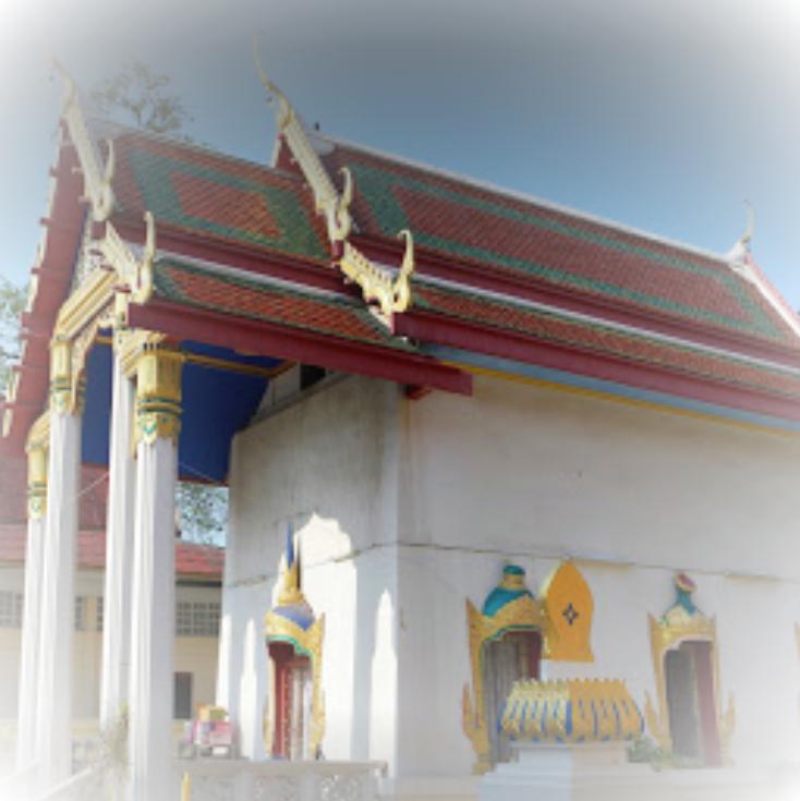 Wat Sapan Sung
